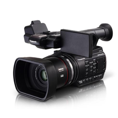 Panasonic AG-AC90 Full HD Camcorder
